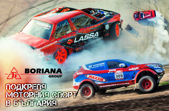 Borianagroup support moto sports