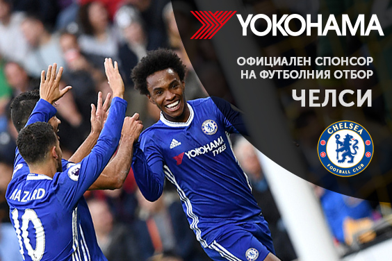 Yokohama is official sponsor at Chelsea football club